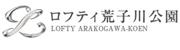 ロフティ荒子川公園